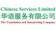 Chinese Services Limited